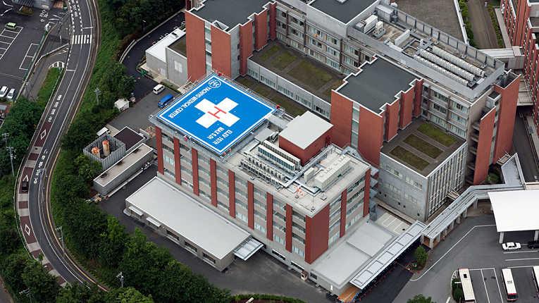 A Tokyo Women's Medical University está recebendo pacientes com o novo coronavírus SARS-CoV-2