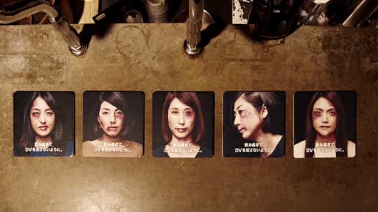Bar japonês faz campanha de conscientização da violência doméstica