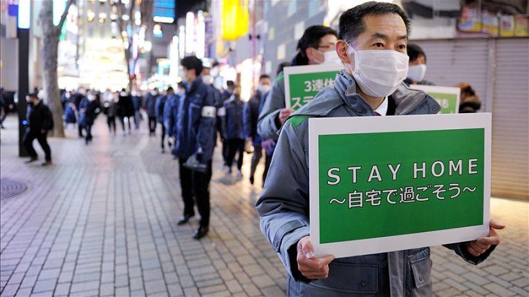 Região Metropolitana de Tokyo (Tokyo, Chiba, Saitama e Kanagawa) tem os piores índices de contaminação do Japão