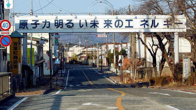 Cidade de Futaba, prefeitura de Fukushima segue sem possibilidade de retorno de sua população
