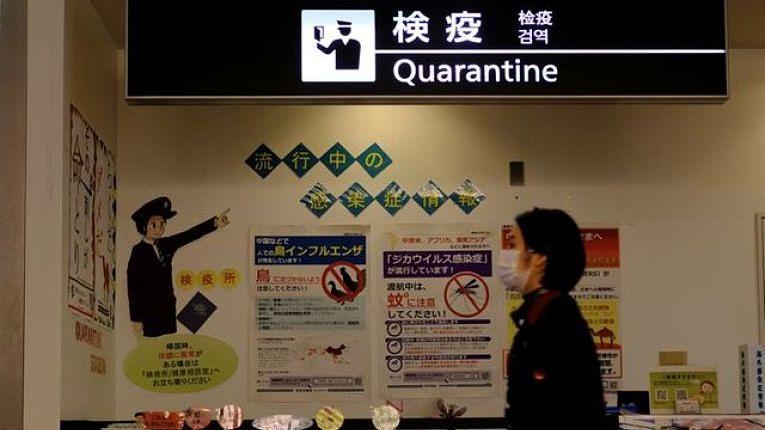 Japão segue com baixas taxas de contaminação, porém, o sistema de saúde de algumas prefeituras seguem pressionados pela pandemia de coronavírus SARS-CoV-2