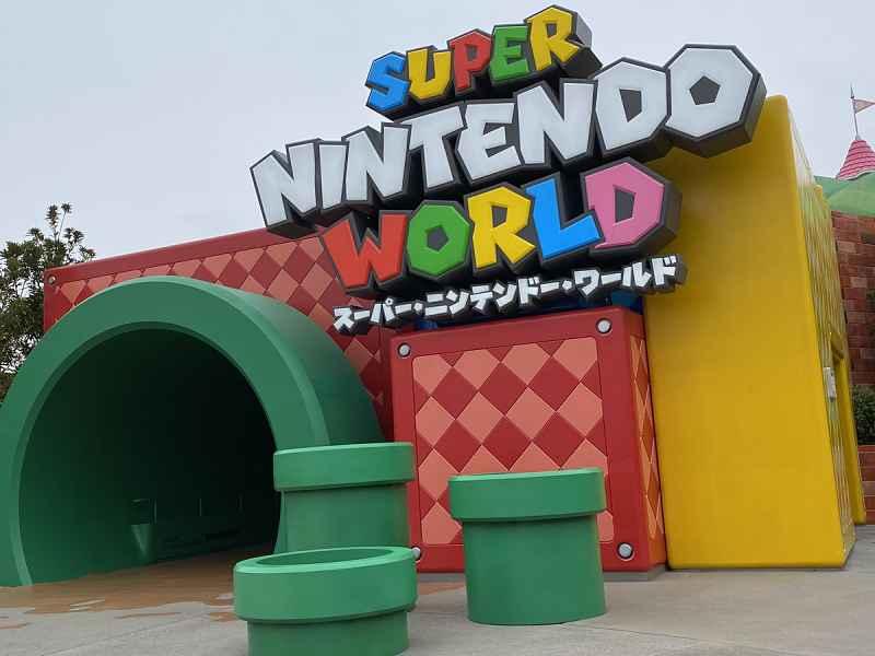 Entrada do parque temático da Nintendo em Osaka no Japão