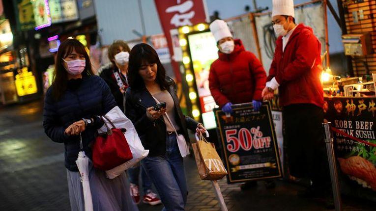 Na quinta-feira, 18 de março, o governo central do Japão decidirá se a Região Metropolitana de Tokyo sairá ou não do estado de emergência no dia 21 e março,domingo