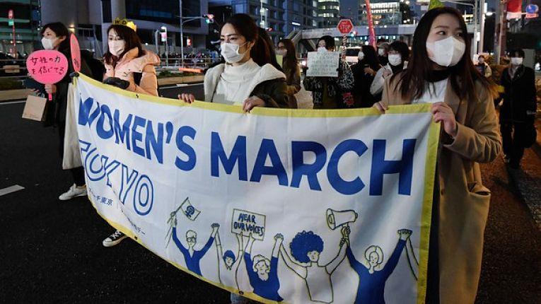 Manifestação em Shibuya contra a discriminação contra as mulheres japoneses no Dia Internacional da Mulher