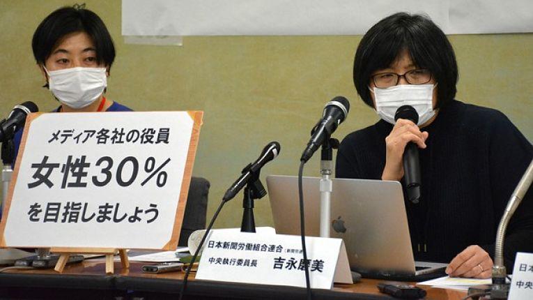 Presidente da Japan Federation of Newspaper Workers' Unions Mami Yoshinaga fala sobre disparidades entre gêneros no setor