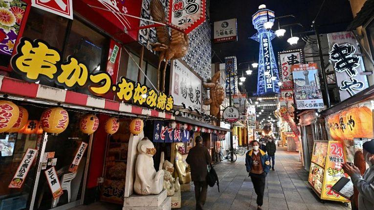 Região Metropolitana de Tokyo deverá sair do estado de emergência no dia 21 de março