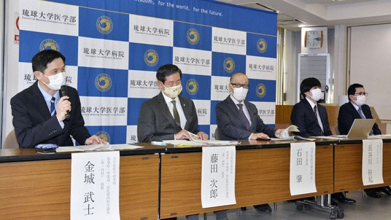 Pesquisadores da Ryūkyū Daigaku e da Mytech Inc. anunciam novo teste rápido para a detecção de COVID-19 em dois minutos com novo método fluorescentes