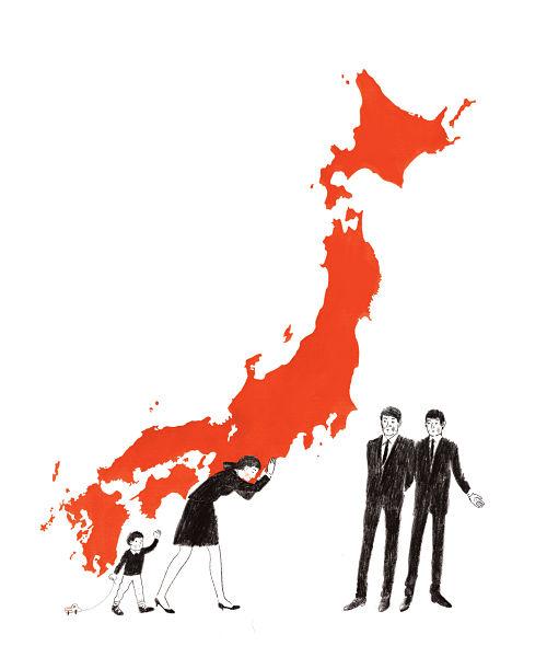 Entrevistados do sexo masculino acreditam que o Japão deve trabalhar para equiparar as diferenças entre gêneros