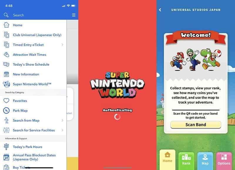 Tela incial do aplicativo Super Nintendo World