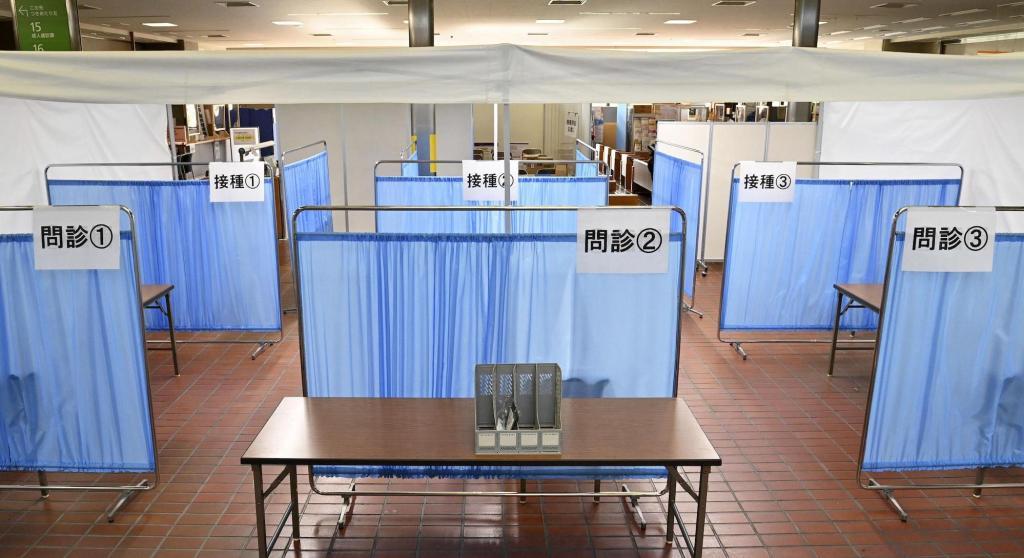 Centro de vacinação no Japão