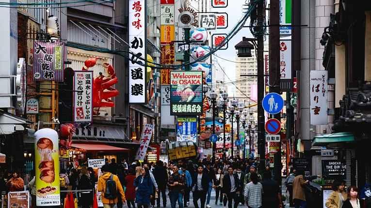 Osaka lidera as contaminações com 616 novos casos de COVID-19 na prefeitura, 141 a mais do que em Tokyo