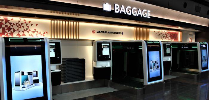 Máquinas de babagem automática Daifuku do aeroporto de Haneda