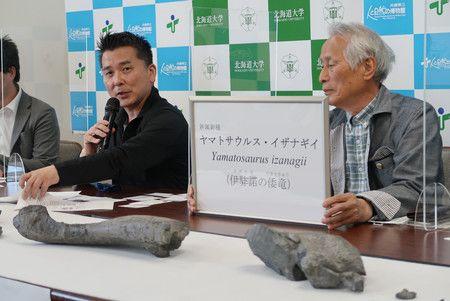 Cientistas japoneses apresentam nome Yamatosaurus Izanagii