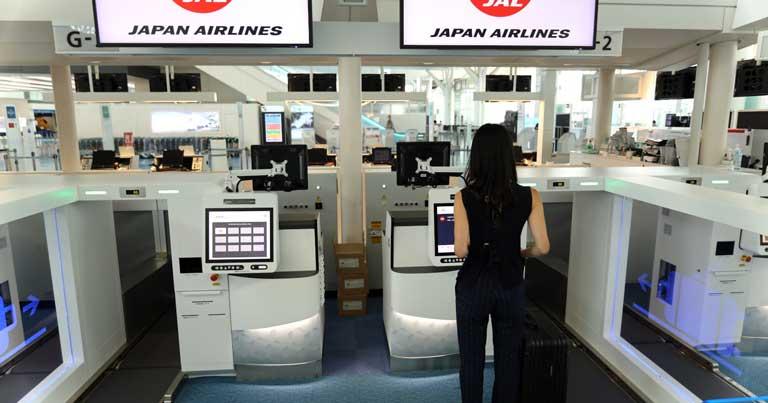 Máquinas de bagagem do aeroporto de Haneda