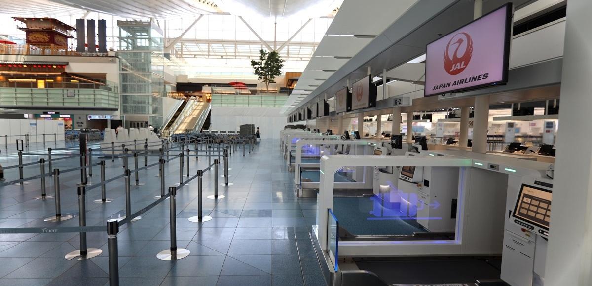 Máquinas de babagens automáticas de aeroportos japoneses