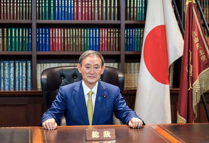 Yoshihide Suga promete reduzir emissõe de carbono