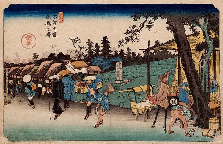 De acordo com a estética confucionista, mercadores e comerciantes deveriam ser a última casta da sociedade por não produzirem nada ao passo que os camponeses produziam. Porém, camponeses eram frequentemente mal tratados pela aristocracia japonesa (bushi) que mantinha laços comerciais e de amizades com os mercadores que fizeram fortuna