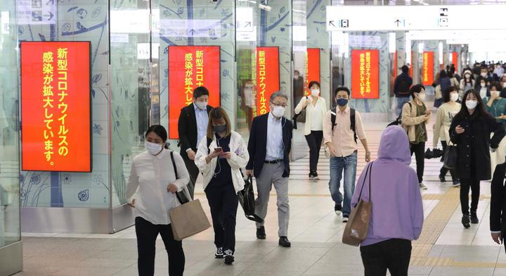 O Japão segue nessa quarta-feira (12) com um número de óbitos superior a 100 em todo o território nacional