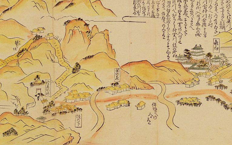 Além das cinco estradas principais para Edo (Gokaidō), o Japão contava com oito rotas secundárias aberta para e pelos daimyōs e as chamadas Hime Kaidō (Rota da Princesa) que eram menos movimentadas, mais seguras para viajantes, especialmente mulheres, mas consideravelmente mais longas do que as rotas principais
