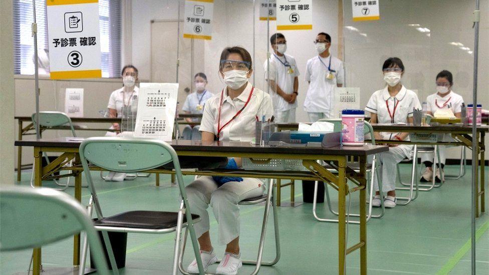 Centros de vacinação do Japão