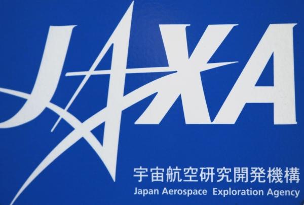 JAXA - Agência de Exploração Espacial do Japão
