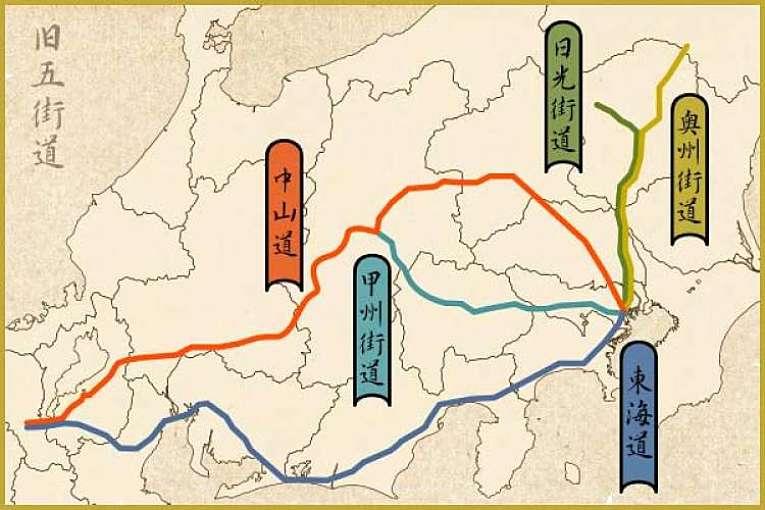 Gokaidō: as cinco estradas que ligavam Edo a outras regiões do país. Tōkaidō (azul), Nakasendō (vermelho), Kōshū Kaidō (turquesa), Ōshū Kaidō (dourado) e Nikkō Kaidō (verde)
