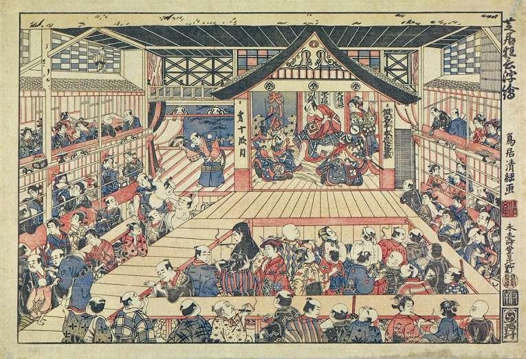 Com a presença diversos daimyōs e demais bushi que faziam parte da administração política do país na capital do Japão, Edo, as artes floresceram em grande medida para entreter a aristocracia japonesa