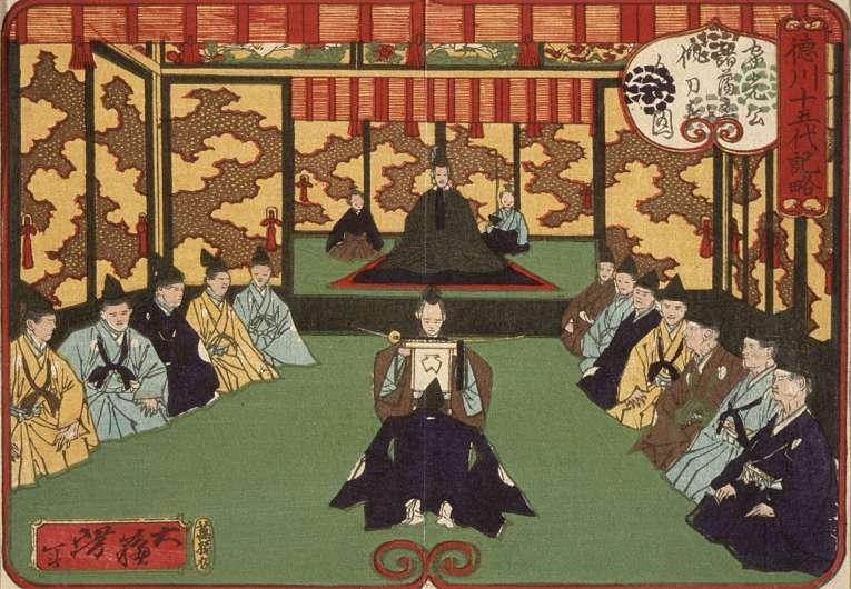 Terceiro shogun Tokugawa Iemitsu, governante do Japão entre 1623 a 1651 recebe diversos daimyōs em uma audiência