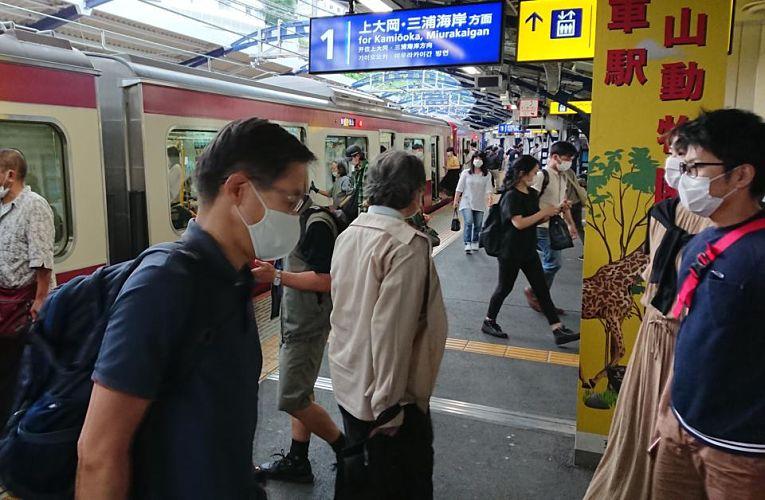 Nessa segunda-feira, o Departamento de Estado dos EUA emitiu um alerta nível 4 para seus cidadãos recomendando a não ida para o Japão devido ao aumento de casos de COVID-19 no país
