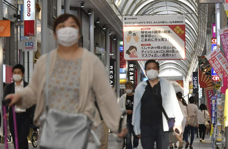 neste domingo (13) o Japão registrou os menores números de contaminação desde o início de 2021