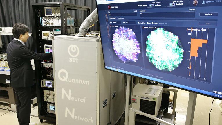 Computação quântica desenvolvida pelo NTT (Nippon Telegraph and Telephone Corporation)