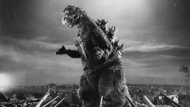 Gojira Godzilla