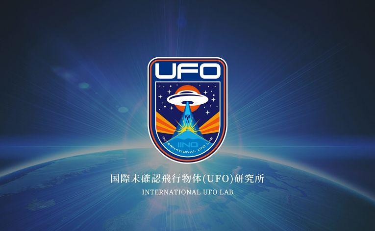 Insígnia do International UFO Lab, para visitar a página oficial, clique em https://ufo-laboratory.com
