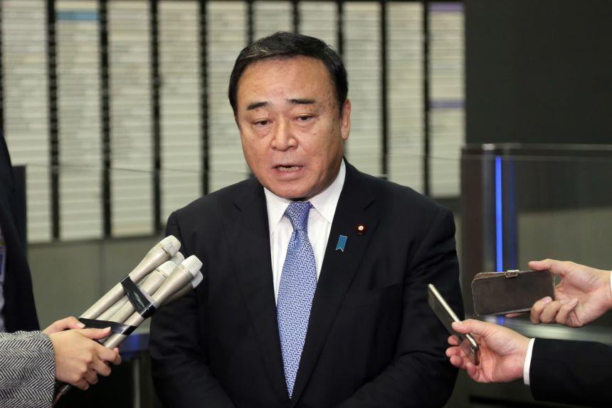 Ministro Kajiyama Hiroshi