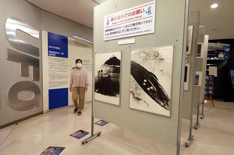 Dentro do museu do UFO Interactive Hall