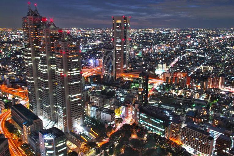 4°. Tokyo - Japão
