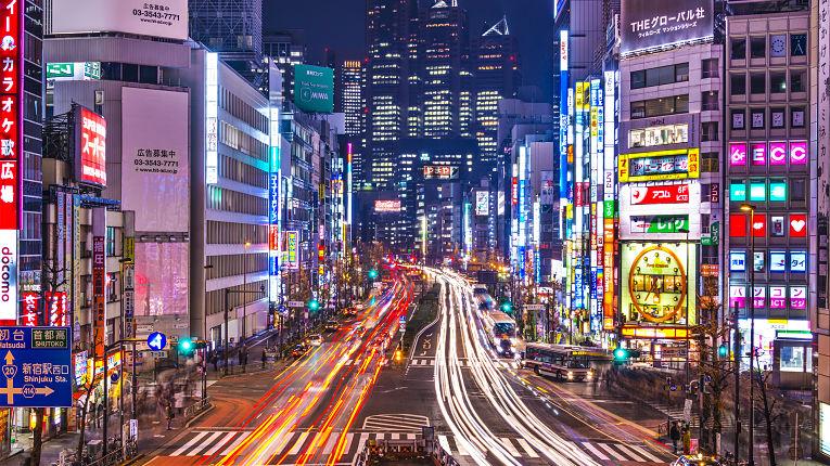 Tokyo tem uma das melhores infraestrutura no mundo