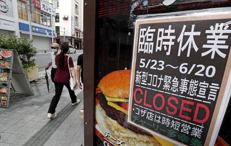 Muitos empreendedores que abriram um pequeno bar ou restaurante ainda em 2019 de olho nos Jogos Olímpicos de Tokyo 2020 não foram capazes de resistir a crise econômica gerada pela pandemia de SARS-CoV-2