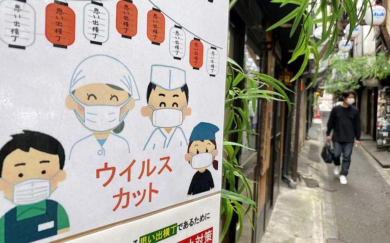 Após quedas consecutivas no número de contaminação e mortos diários pelo SARS-CoV-2, Tokyo segue o terceiro dia seguido com mais de mil infectados na prefeitura