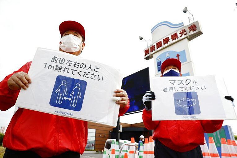 O primeiro-ministro Yoshihide Suga declarou estado de emergência nas prefeituras de Hokkaido, Kyoto, Hyogo e Fukuoka nesta sexta-feira. As cinco prefeituras se juntam a Tokyo e a cidade de Osaka