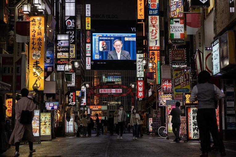 Na segunda-feira (12) foi declarado estado de emergência na prefeitura de Tokyo até o dia 22 de agosto, dia em que é celebrado o festival Shichigatsu Bon