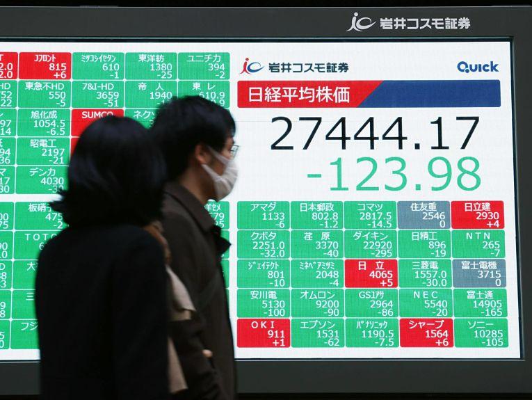 Apesar do cálculo do governo, para muitos japoneses JP¥20 trilhões é a prova cabal do mau desempenho da gestão Suga na resposta a pandemia de COVID-19