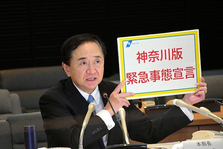 Governador de Kanagawa, Yuji Kuroiwa. planeja realizar seu próprio estado de emergência para controlar o aumento no número de casos, especialmente a variante Delta que está crescendo no país