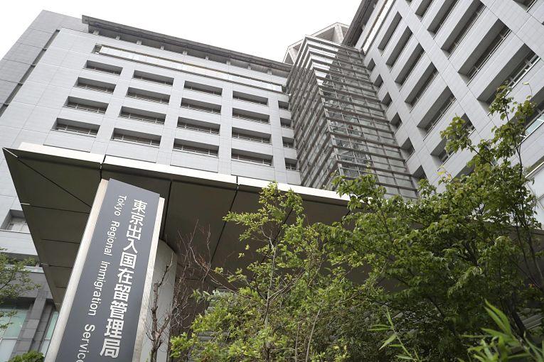 A Immigration Service Agency of Japan identificou 232 crianças sem nacionalidade no Japão em 2020