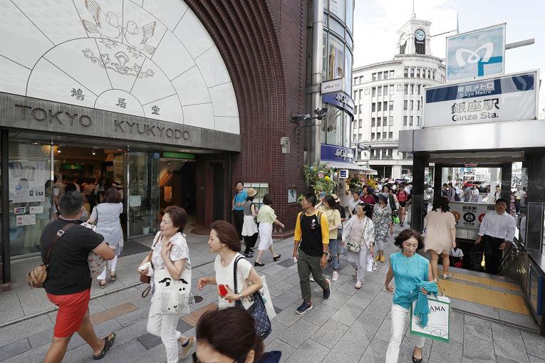 Pela 36ª vez consecutiva, a loja Tokyo Kyukyodo deteve o metro quadrado mais caro do Japão: U$ 384.500,00