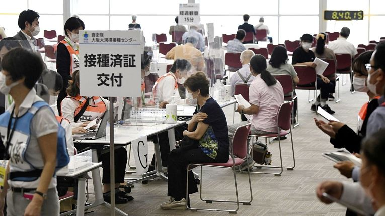 A falta de suprimentos obrigará 37 das 47 prefeituras japonesas a reduzirem o ritmo de vacinação