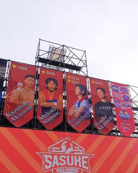Ganhadores do programa japonês Sasuke