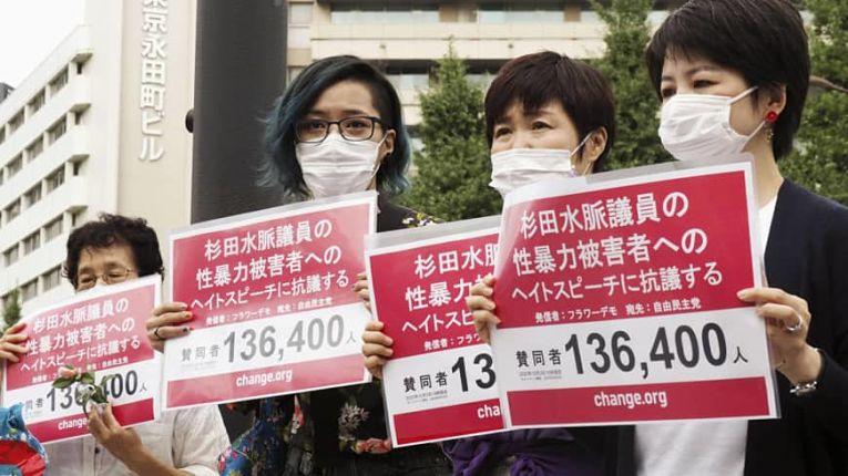 Manifestação contra a violência sexual no Japão e sua exótica legislação do Código Penal em relação a tipificação desse crime