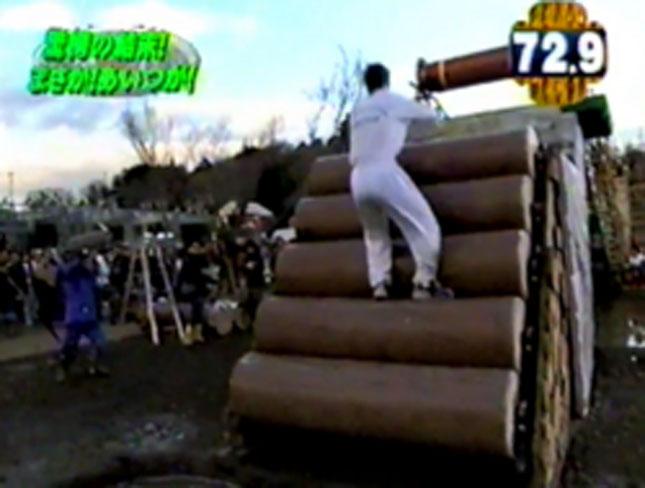 Primeiro obstáculo Sasuke