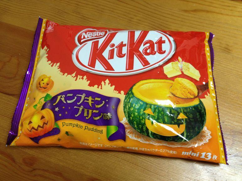 Chocolate Kit Kat de sabor pudim de abóbora